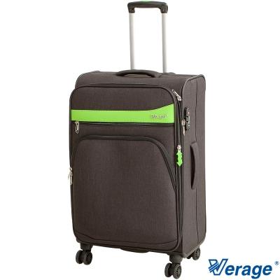 Verage~維麗杰 25吋爵士輕旅系列旅行箱 (黑)
