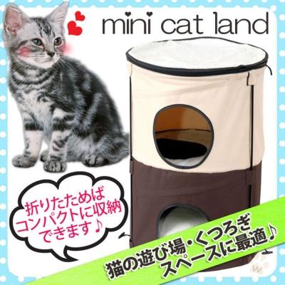 IRIS 摺疊貓咪遊樂場-頂加雙層DCC1303 1入