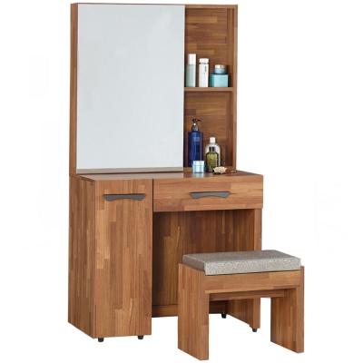 AT HOME - 亞瑟2.7尺柚木集層材化妝台(含椅) 80x50x155cm