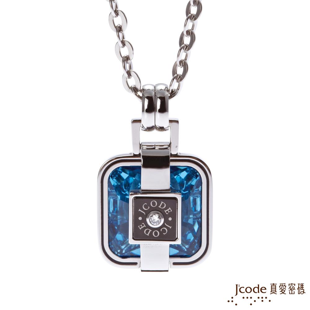 J'code真愛密碼-聽見愛 白鋼+湛藍水晶男項鍊