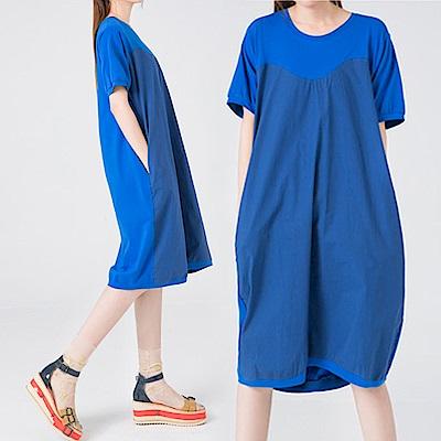 花苞M型拼接雙口袋連身裙-(共二色)Andstyle