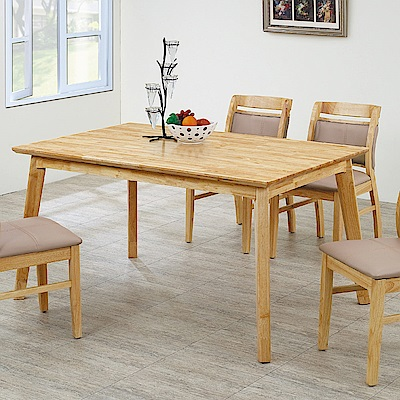 Bernice-克尼爾5尺簡約實木餐桌-150x90x75cm