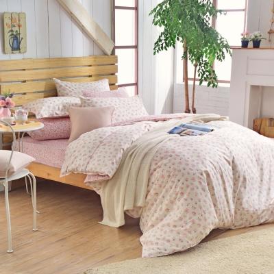 初戀花茶-精梳棉-加大四件式兩用被床包組