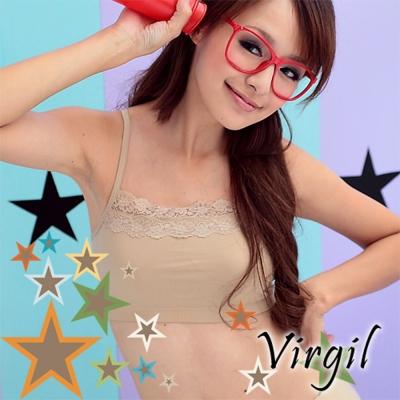 內搭 蕾絲無縫細肩帶內搭衣(膚) Virgil