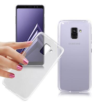 XM  三星 Galaxy A8+ 2018版 薄型清柔隱形保護套