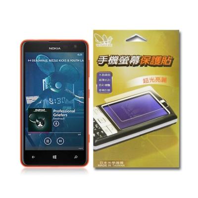 Nokia Lumia 625 專用螢幕保護貼