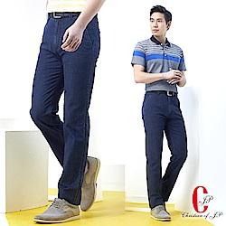 Christian 時尚經典彈性纖維牛仔褲_深藍(HS708-3)