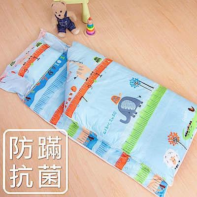 鴻宇HongYew 防蹣抗菌 美國棉100%精梳棉-動物農場藍 舖棉兩用加大型兒童睡袋