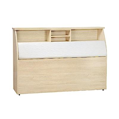 AS-倫恩6尺原切橡木白皮面床頭箱-185x30x112.5cm