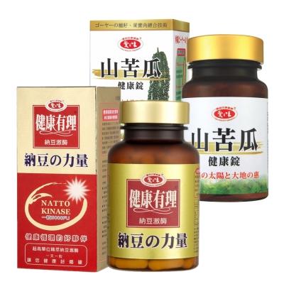 愛之味生技 納豆膠囊60粒+山苦瓜健康錠200粒-促進代謝組