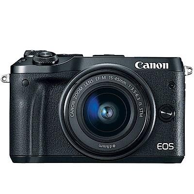 Canon EOS M6 + 15-45mm 變焦鏡組 (公司貨)
