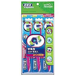 歐樂B 多效5效潔淨牙刷3入