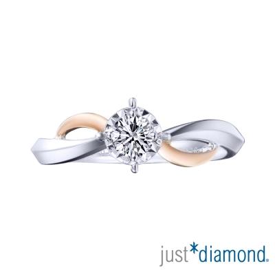 Just Diamond 16分18K雙色金鑽石戒指-永恆牽絆