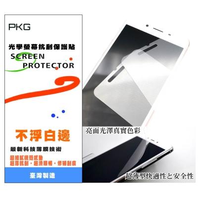 PKG OPPO A77保護貼 亮面抗刮超值款(不浮白邊)超值2片入