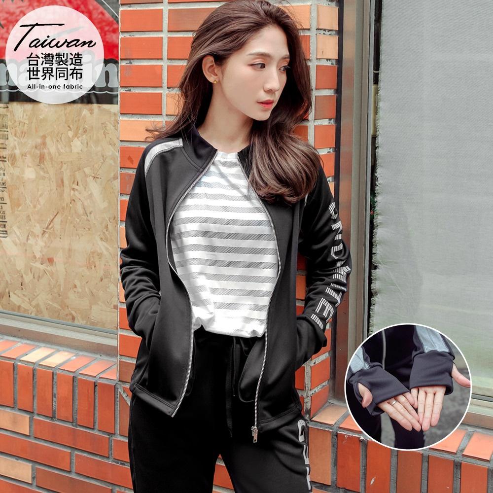 台灣品質.世界同布~拼色印字造型袖套式立領外套.2色-OB大尺碼