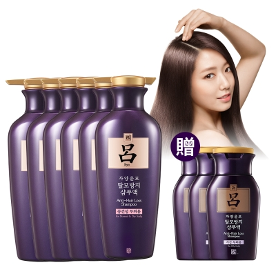 RYO呂 滋養韌髮洗髮精團購9件組(一般) (原廠公司貨)