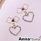 【3件5折】AnnaSofia 鑽甜心鏤菱結 後掛墬925銀針耳針耳環(藕粉結系)