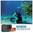 GoPro-HERO6 Black運動攝影機 潛水超值記憶組