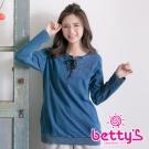 betty's貝蒂思  綁帶丹寧風刷色長版上衣(藍色)