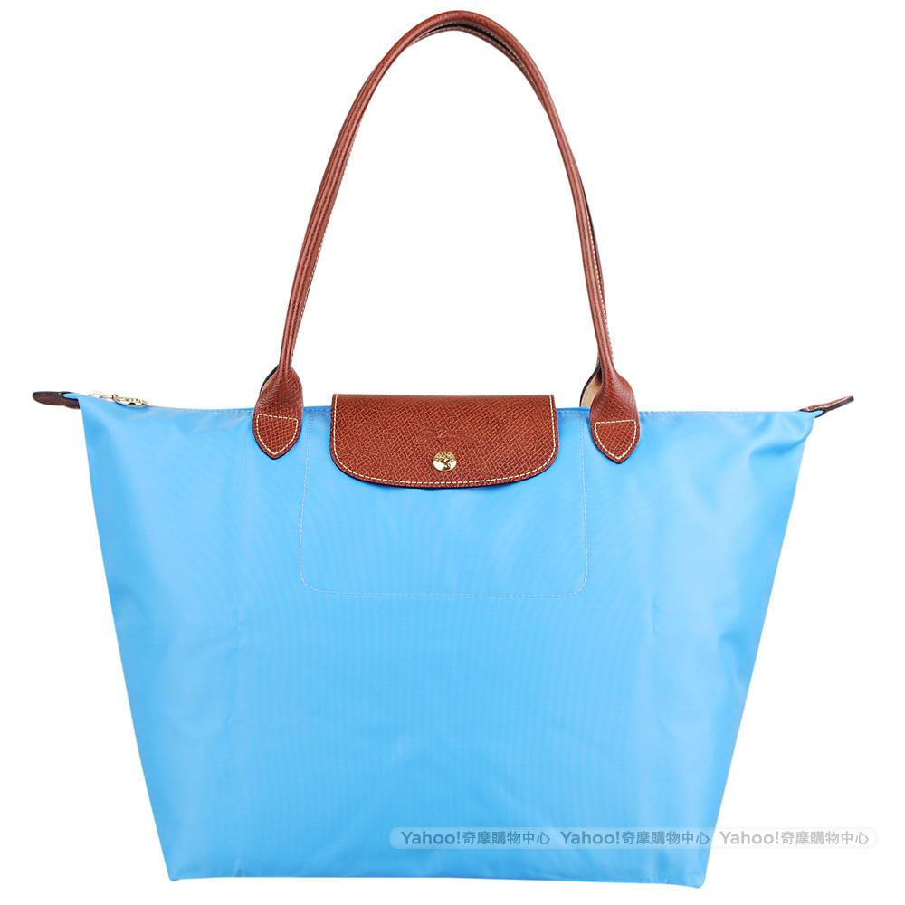 Longchamp 經典Le Pliage系列摺疊款式長把水餃包(大/天空藍)
