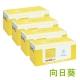 向日葵 for HP 1黑3彩 CE320A~CE323A 128A 環保碳粉匣 product thumbnail 1
