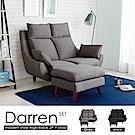 達倫現代風高背機能雙人沙發組含腳凳-2色