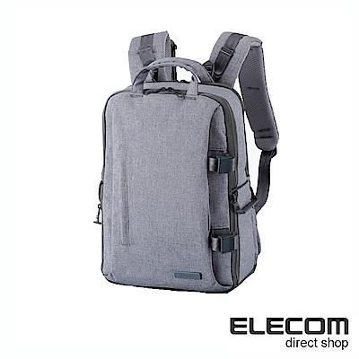 ELECOM 帆布多功能質感後背包(M)S038-灰