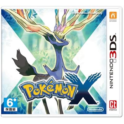 神奇寶貝 X - 3DS 亞洲日文版(台灣機專用)