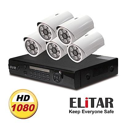 Elitar8路監控主機Sony342E五鏡頭組合