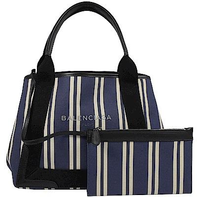 BALENCIAGA NAVY系列條紋帆布托特包(藍紫)