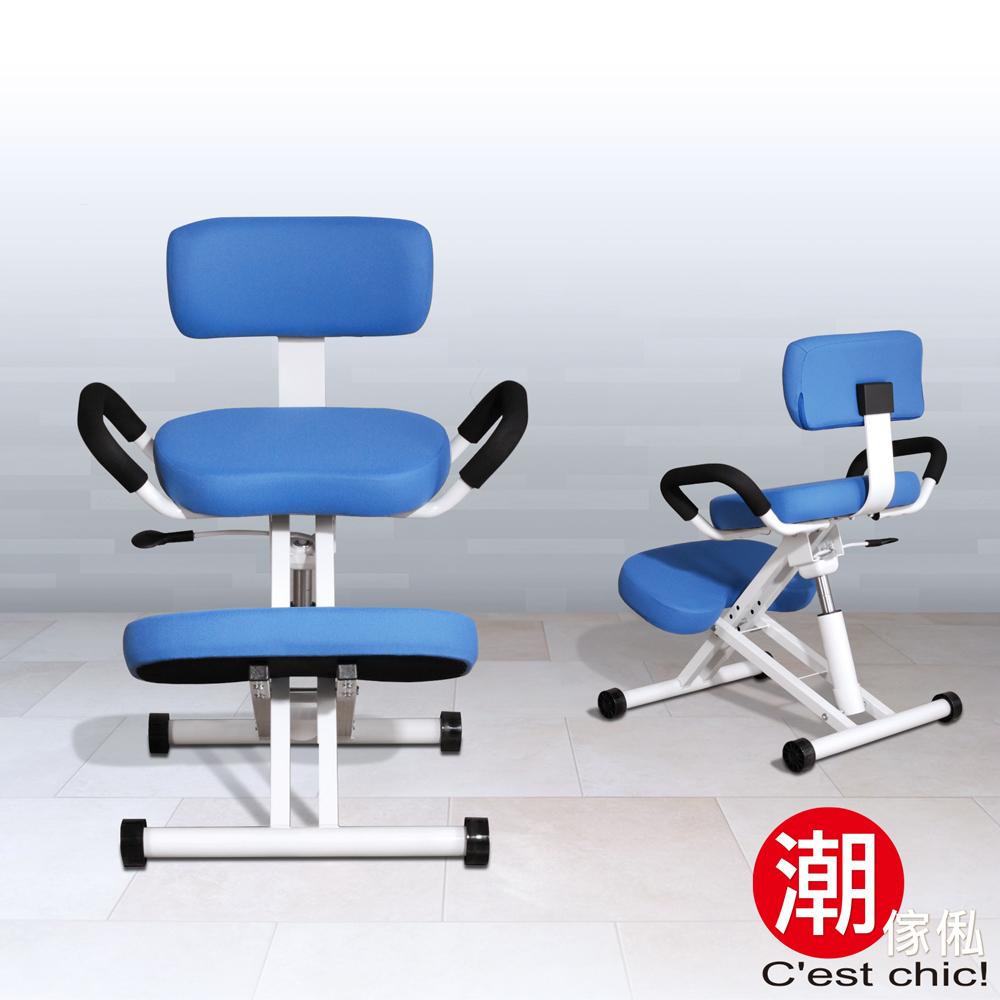 C'est Chic_職人研究所工學跪姿椅-MIT (藍) W63*D64.5*H87cm