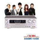 皇冠5.1聲道劇院/卡拉OK兩用擴大機CRA-999K
