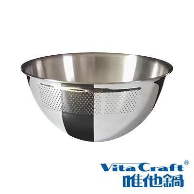 VitaCraft唯他鍋-多功能洗滌盆24cm