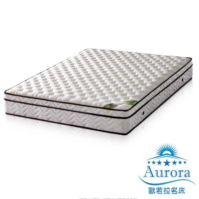 歐若拉 護邊強化三線20mm乳膠特殊QT舒柔布硬式獨立筒床墊-單人特大4尺