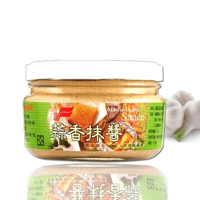 福汎 抹醬-蒜香抹醬(175g)