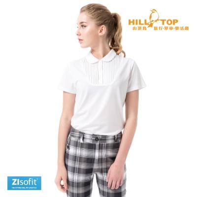 【hilltop山頂鳥】女款Zisofit吸濕排汗彈性POLO衫S14FD8白
