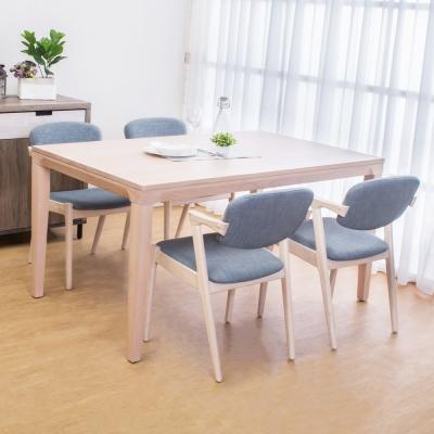 Boden-諾法5尺實木餐桌椅組(一桌四椅)-150x91x76cm