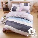 日本濱川佐櫻-浪漫樂活 台灣製單人三件式精梳棉兩用被床包組