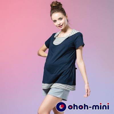 ohoh-mini 孕婦裝 素色衛衣材質居家短褲-3色