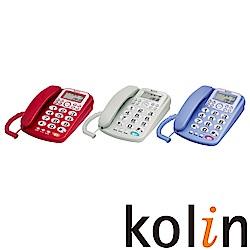 Kolin歌林 來電顯示型有線電話機 KTP-WDP01熱情紅