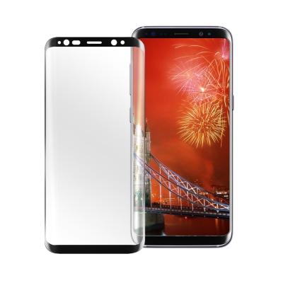 LUCCIDA Samsung Galaxy S8 3D滿版9H鋼化玻璃曲面膜