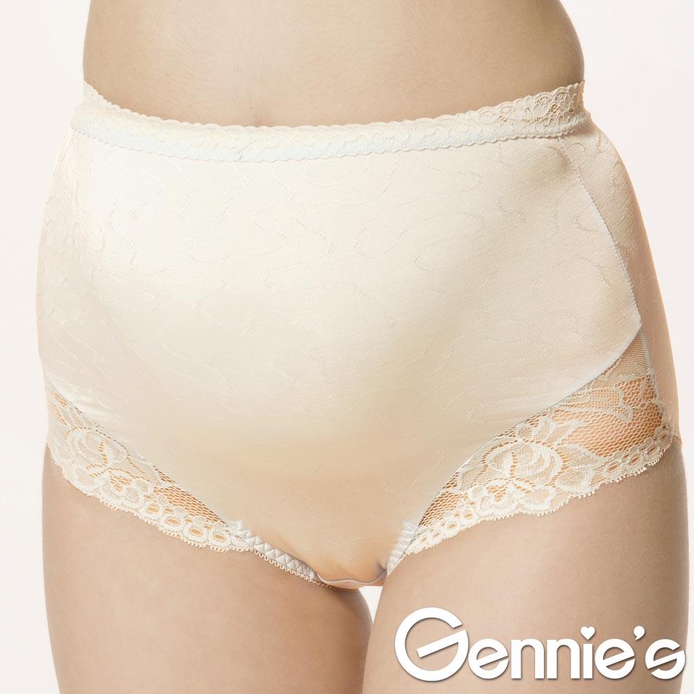 三件組【Gennies奇妮】010系列-舒適透氣質感孕婦高腰內褲