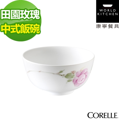 CORELLE康寧 田園玫瑰中式飯碗