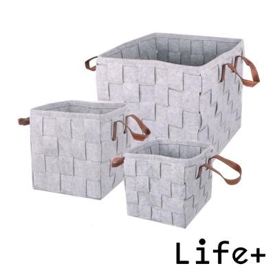 Life Plus 自然風編織毛氈收納籃/置物籃 (灰色-S+M+L)_3件組