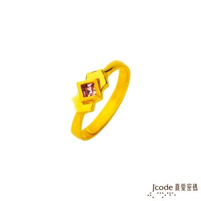 J'code真愛密碼 戀心焦點黃金/水晶女戒指
