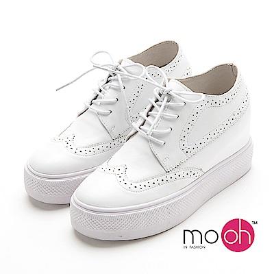 mo.oh全真皮-雕花內增高小白鞋休閒鞋