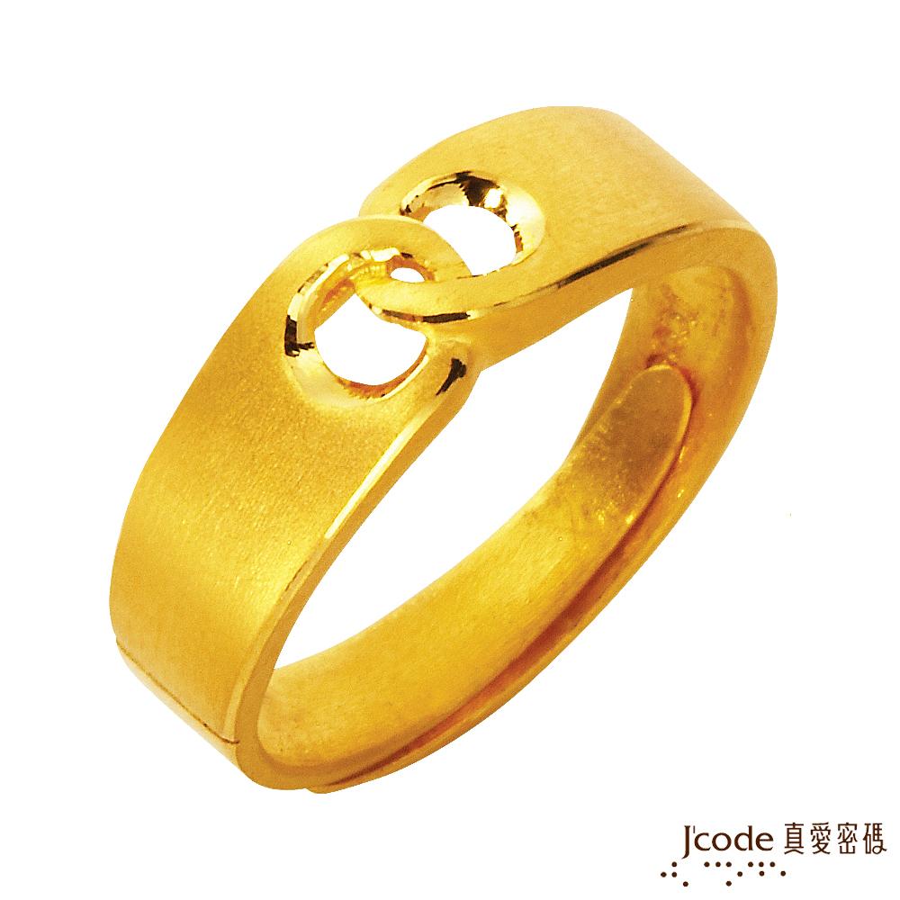 J'code真愛密碼-真心相扣 純金戒指 (男)