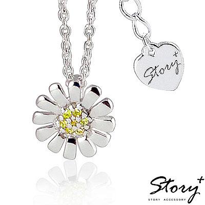 STORY ACCESSORY - 浪漫小物系列 - Daisy 925純銀項鍊