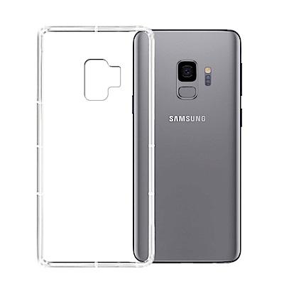 【贈保護貼】SAMSUNG Galaxy S9 氣墊空壓防摔手機殼