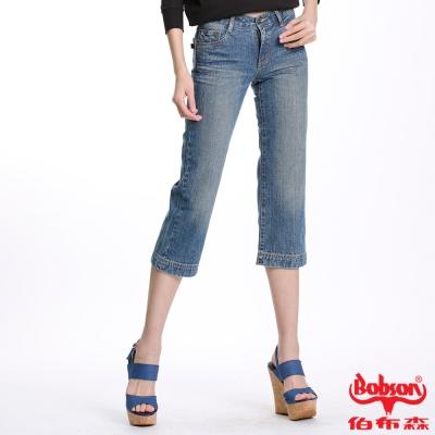 BOBSON 女款貓鬚刷白直筒七分褲(藍123-58)